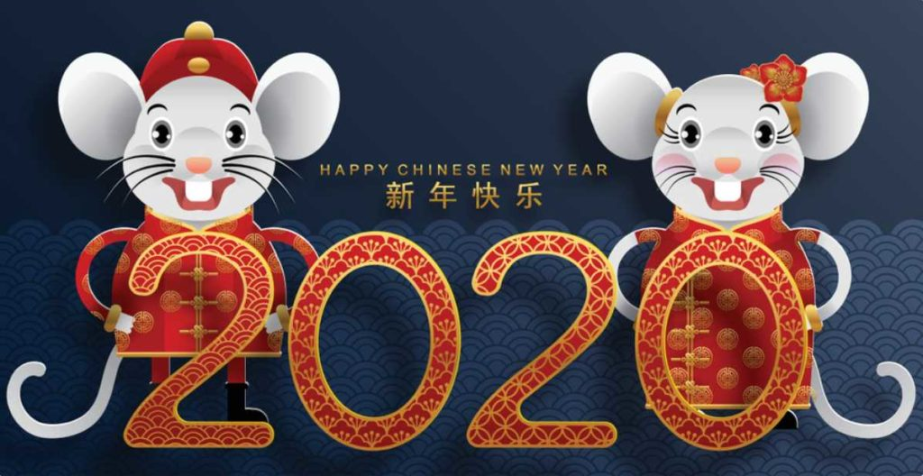 Happy Chinese New Year Quotes 2020 and Images-12