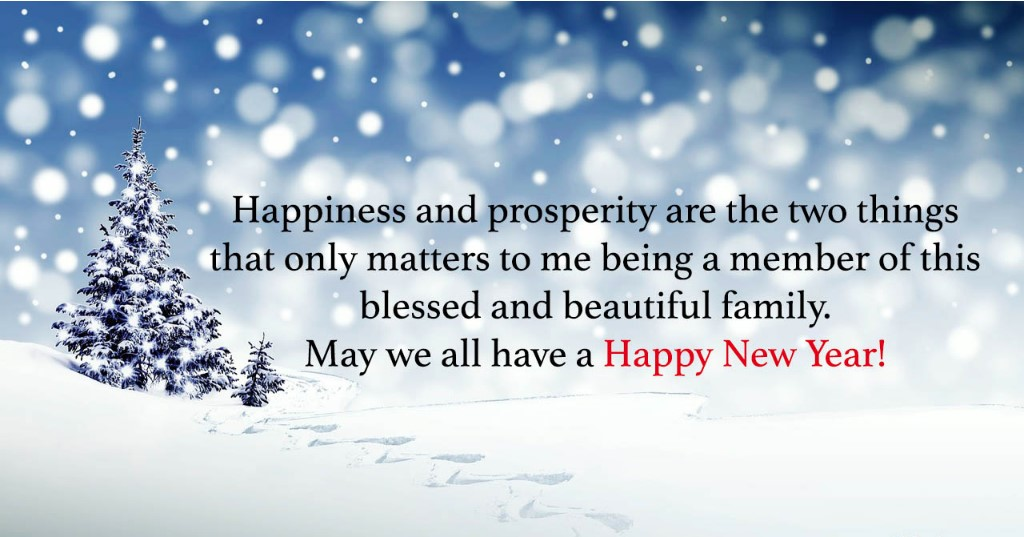 Happy New Year Messages For Family 2021