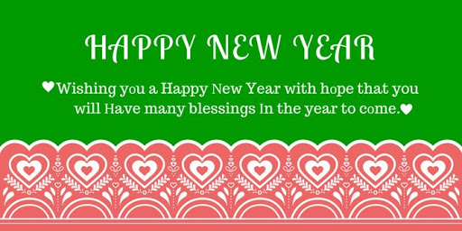 New Year SMS 2021