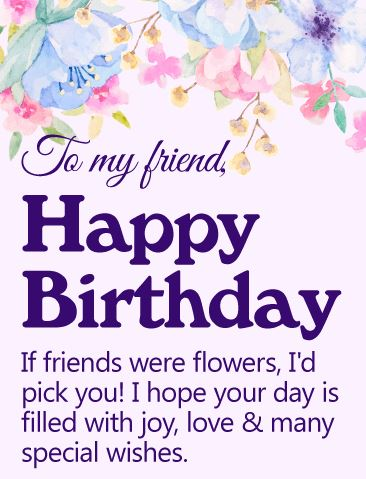 Happy Birthday Wishes for Friends Images 2020