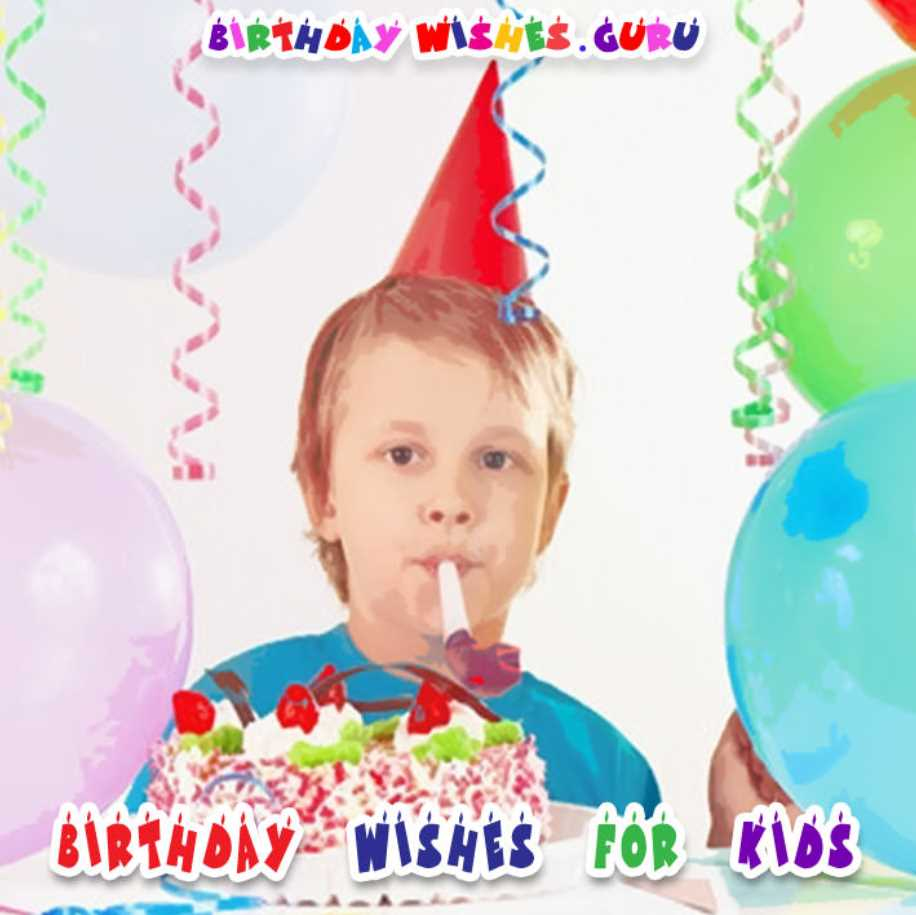 birthday wishes for kids 2020 -3